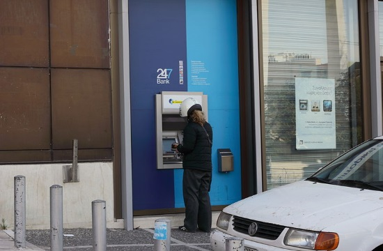 Greek banks to begin charging non-customers more for ATM cash withdrawals