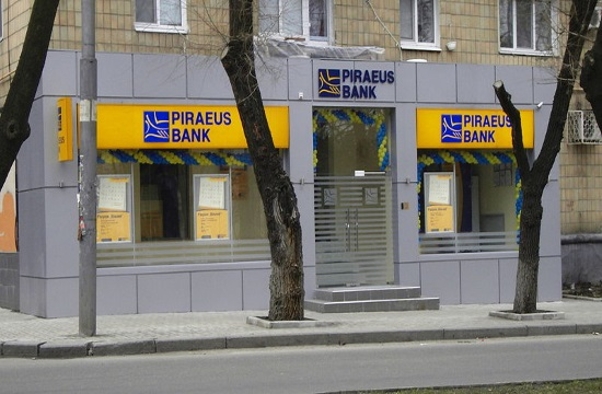 Greek lender Piraeus Bank announces deal to sell-off Romanian subsidiary