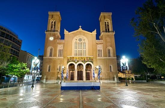 Survey: Greeks European Union's most religious zealots and God believers