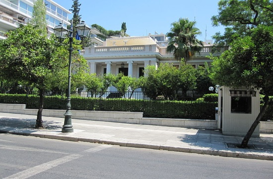 Greek PM and EU Council President meet at Maximos Mansion in Athens