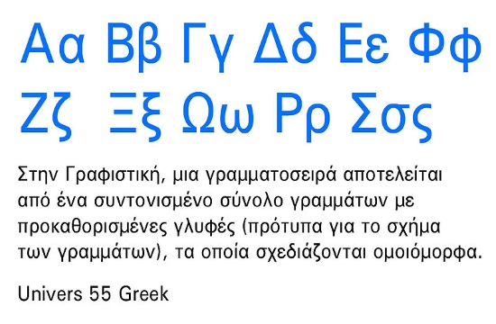 Greek Language Day on February 9: The mother of all western languages