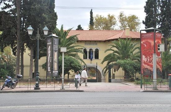 Byzantine and Christian Museum in Athens offering free tours this week