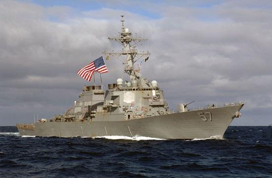 US Navy destroyer docks in Greek port of Piraeus (video)