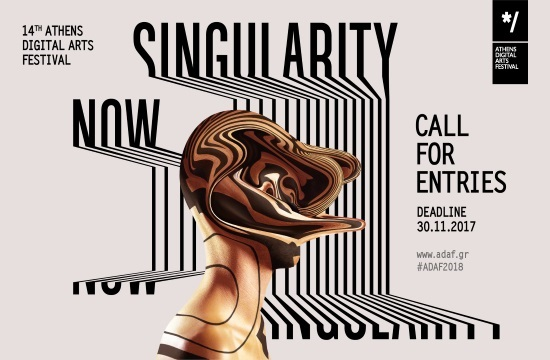 Athens Digital Arts Festival's open call: Singularity now - Tales form the event horizon
