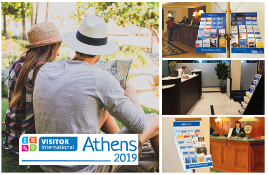 Annual meeting of Visitor International organized in Athens for the first time