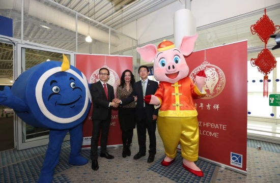 Chinese New Year celebrated at Athens International Airport