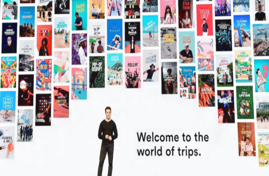 Tornos News | AirBnB offers enriched tourism guidebooks for