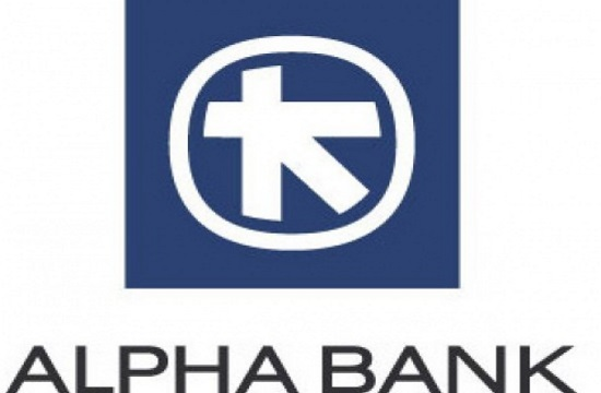 Alpha Bank To Organize Fintech Challenge  In Greece