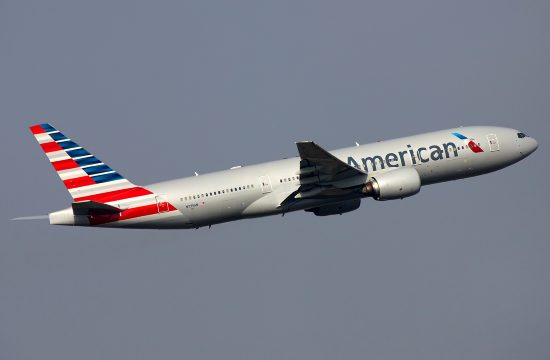 American Airlines will fly from Athens to New York as of June 3, 2021