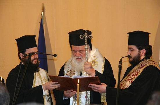 Archbishop Ieronymos of Athens and All Greece addresses Greek flock