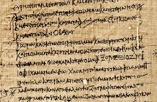 Free Athens museum tours explore ancient Greek writing