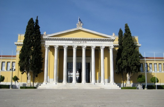 European Commission party celebrating Europe at Zappeion in Athens on Saturday