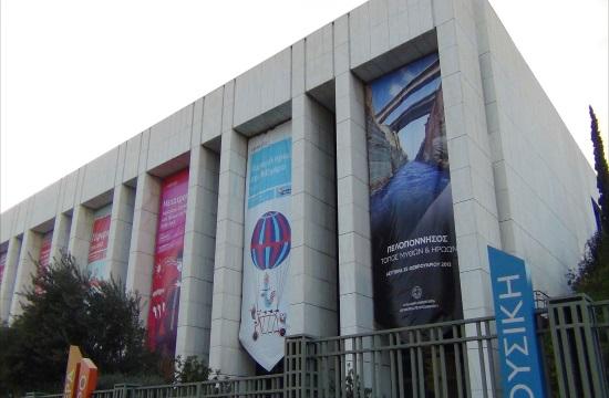Underground Youth Orchestra (UYO) an ambassador of Greek music around the globe
