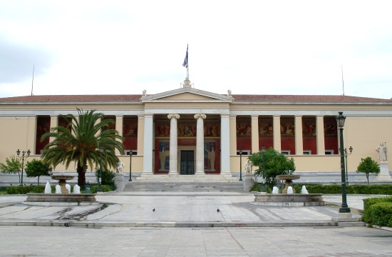 National and Kapodistrian University of Athens ranks 11th in Europe for 2020