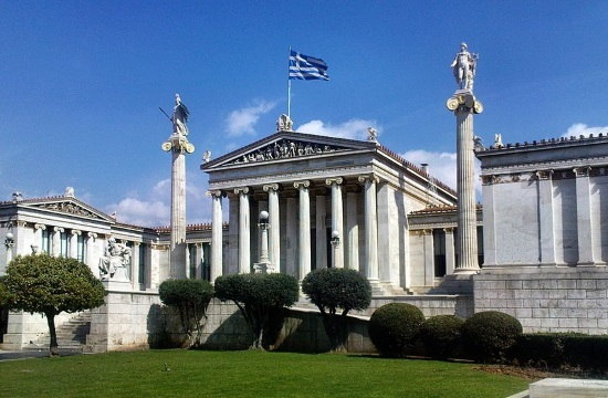 Greek President urges for dialogue among cultures at Academy of Athens event