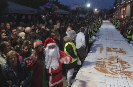 Athens bakers create the biggest Vasilopita measuring 15 metres long