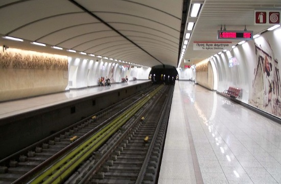 Athens metro work stoppage on Thursday from 14:00 to 17:00