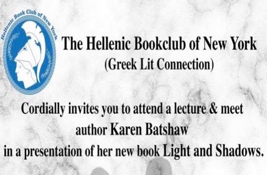 Hellenic Book Club hosts author Kate Batshaw lecture in NY on January 12