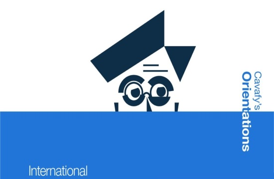 "Cavafy International Summer School on poet as ""international literary phenomenon"""