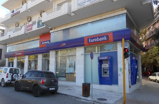 Eurobank puts hundreds of properties up for sale in Greece