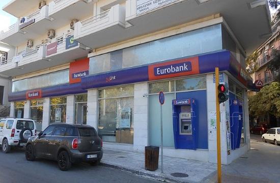 Greek lender Eurobank joins Trade Club Alliance in London