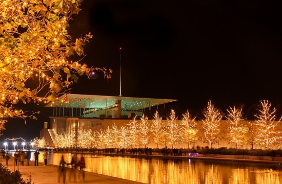 Christmas lights at Stavros Niarchos Foundation Cultural Center in Athens