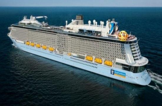 World's largest cruise ship docks at Greek port of Piraeus