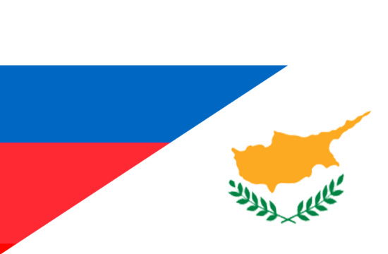 Cyprus and Russia agree to amend Double Tax Treaty on Monday
