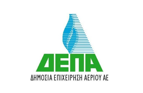 Media: DEPA the first energy company to be privatized in Greece