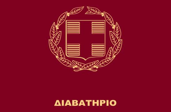 Eurostat: Recipients of Greek citizenship up 138% in 2016