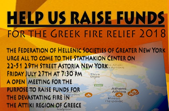 Hellenic Societies Federation meets to raise funds for Greece fire relief on July 27