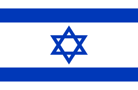 Foreign Ministry: Israel reiterates full support and solidarity with Greece