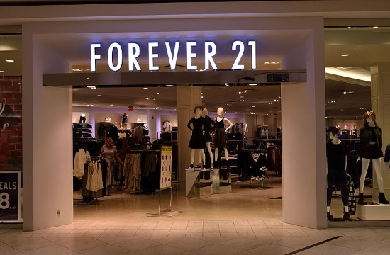 Tornos News Forever 21 To Launch Operations In Athens
