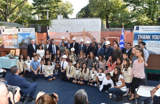 Ground breaking ceremony for Greek School of Plato in Brooklyn (video)