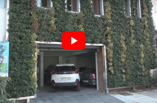 Greece's first vertical garden on public building in Thessaloniki (video)