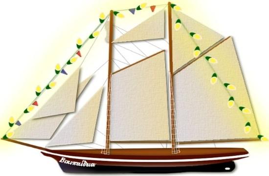 Christmas Boat Greece.Tornos News Folk Tourism The Traditional Symbolism Behind