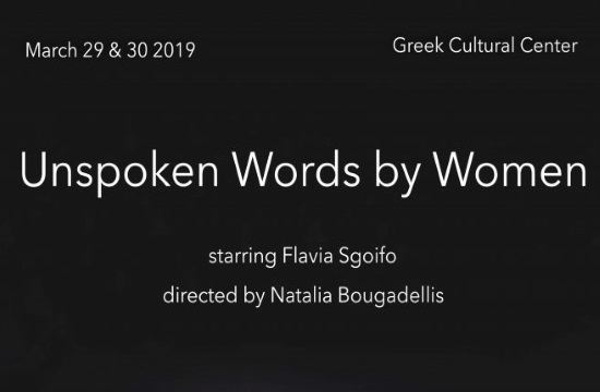 Greek Cultural Center in Astoria presents Unspoken Words by Women play