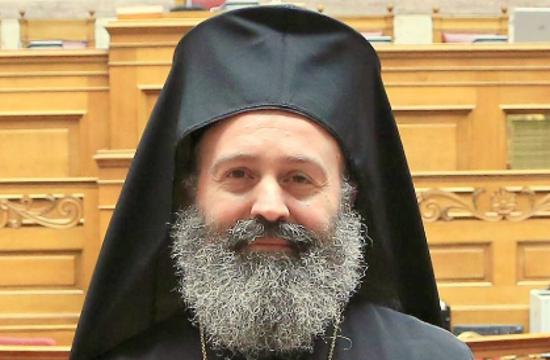 Ordination to the Episcopacy of Bishop Elpidios of Kyanea in Sydney