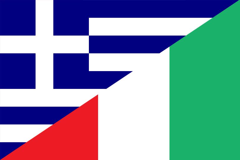New Italian ambassador Patrizia Falcinelli appointed to Greece on June 8