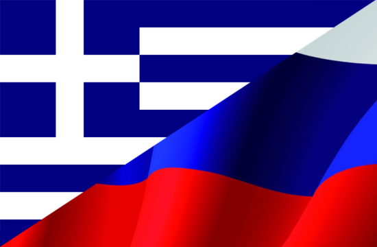 Greek and Russian FMs affirm desire to strengthen bilateral ties