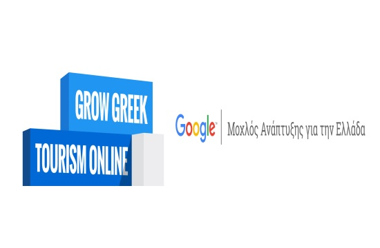 'Grow Greek Tourism Online' initiative supported by Google