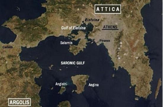 Greek Development Ministry: Elefsina Shipyards consolidation under way