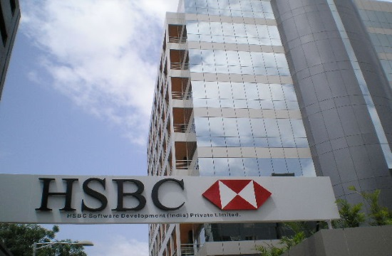 HSBC: Greece will need bailouts exit monitoring