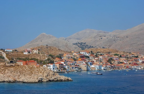 Aegean islet of Halki stars in online adventure reality TV