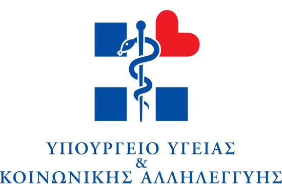 Greek Health Ministry issues basic tips against COVID-19 as a precaution