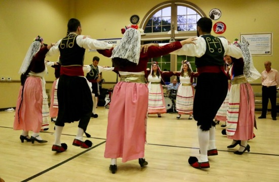 Hellenic Dancers of New Jersey 46th Anniversary Taverna Night