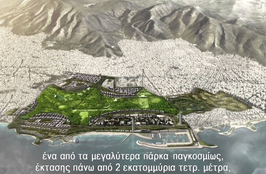 Greek minister casts doubt on Helliniko landmark land development project