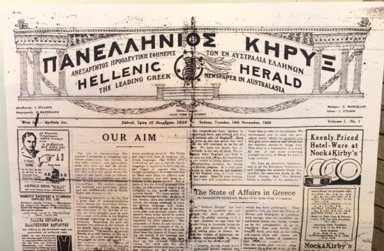 "Australia's daily Greek newspaper ""The Greek Herald"" celebrates 94 years"