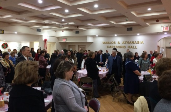 Epiphany and cutting of the Vasilopita celebrated at Holy Cross in New York (video)