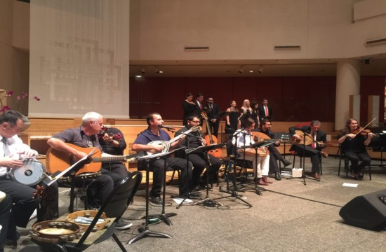 Hellenic Rembetika and Turkish Music Concert in New York City